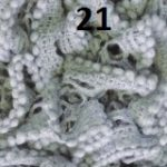Ализе Дантела с вълна - Alize Dantela Wool - 21