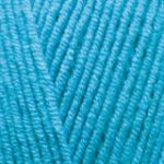 Ализе Котън Голд - Подходяща за Амигуруми - Alize Cotton Gold - 245