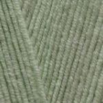 Ализе Котън Голд - Подходяща за Амигуруми - Alize Cotton Gold - 372