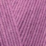 Ализе Котън Голд - Подходяща за Амигуруми - Alize Cotton Gold - 99