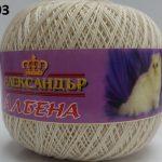 Албена - Albena Nm 50/6 качествено Румънско памучно тире Промо - 203