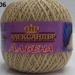 Албена - Albena Nm 50/6 качествено Румънско памучно тире Промо - 206