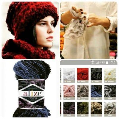Ализе Фешън Букле -за шалове, одеяла – Alize FASHION BOUCLE