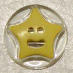 Детски копчета Звездичка - Children buttons Asterisk - 32
