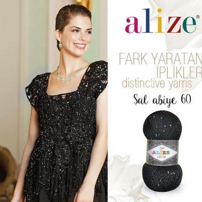 Ализе Шал Абие – Ефектна луксозна прежда с Пайети и Ламе