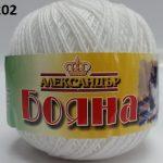 Бояна кълбо - Boyana ball - 202