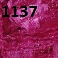 Ланосо Султан - Lanoso Sultan - 1137