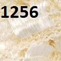 Ланосо Султан - Lanoso Sultan - 1256
