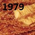 Ланосо Султан - Lanoso Sultan - 1979