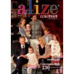 Списание Ализе № 21 - ALIZE Magazin № 21 - 1