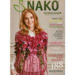 Списания Нако №26 на Руски - Nako Magazin № 26 Russian - 1