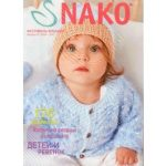 Списания Нако №27- Nako Magazin № 27 - 1