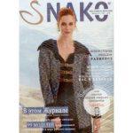 Списания Нако №30 на Руски - Nako Magazin № 30 Russian - 1