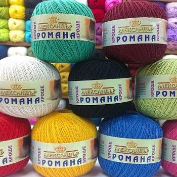 Румънски памучни тирета - Romanian cotton