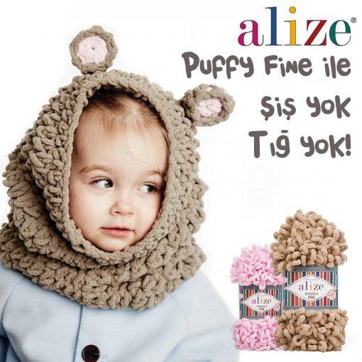 Ализе Пуфи Файн – Alize Puffy Fine