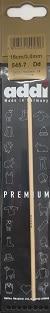 Една кука Адди с бамбукова дръжка – №2-№5 – А hook with a bamboo handle №2-№5