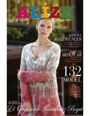 Списание на Ализе със 132 Модела- Alize Magazine