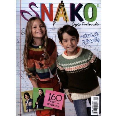 Списание на Нако