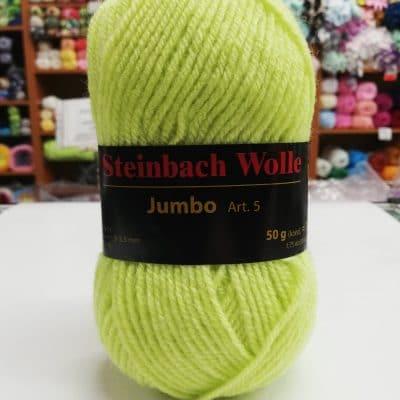 Прежда Джъмбо-Steinbach Wolle Jumbo