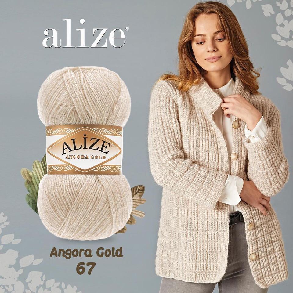 Прежди Александър Есенни тенденции в плетивото