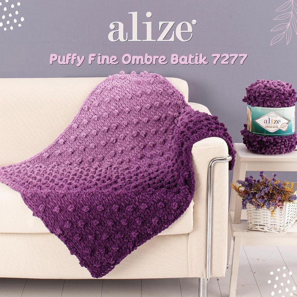 Прежда за плетене на одеяло-килим-пътечка